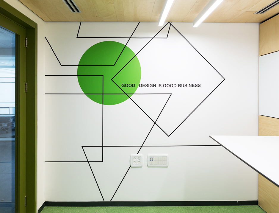 Ibm Wall Design 10