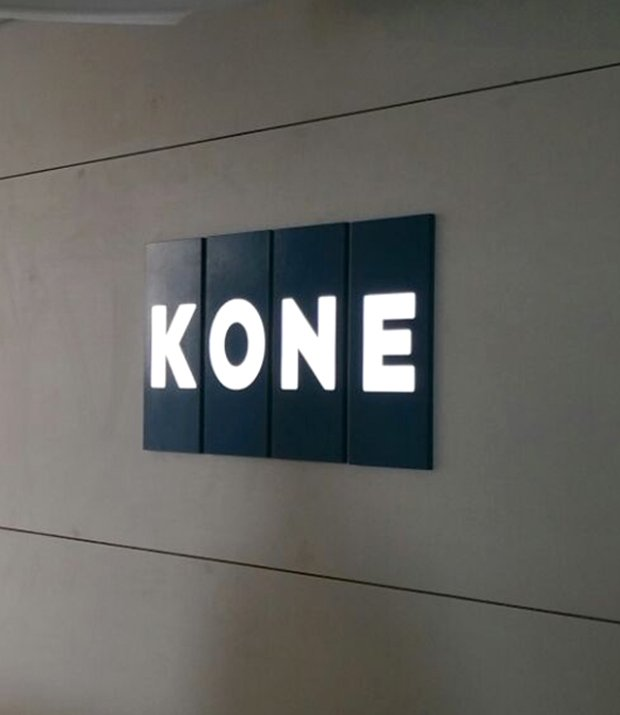 Kone Lighted Logo